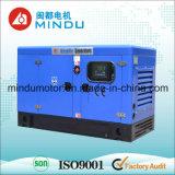 générateur 60kVA diesel silencieux avec l'homologation de la CE