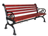 鋳鉄が付いている金属の公園のベンチの足