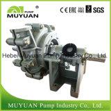 Pompe centrifuge de boue de concentré minéral résistant à l'usure de procédé de produits de queue d'exploitation