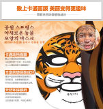 Тигр животных Bioaqua развозя лицевую маску водой 30g/PCS