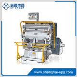 Máquina que corta con tintas que arruga de la prensa plana (series de LQML)