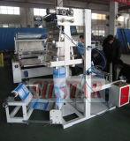 Stützblech-Maschine für die Herstellung der Plastiktasche