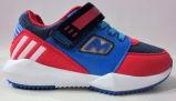 新しいデザイン方法は靴をからかう
