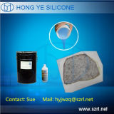 プラスター型の作成のための液体のシリコーン