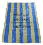 25kg, sac du poste 50kg tissé par pp/sac de /Mail sac de courier