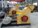 低価格の小さい石造りの押しつぶす機械、機械装置のハンマー・クラッシャー
