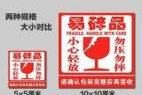 Fábrica produciendo todas las clases de etiqueta engomada frágil