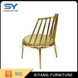 屋外の家具のGlodの金属および革結婚式の椅子