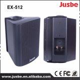 Активно портативный громкоговоритель Ex-512 мультимедиа для системы диктора PA