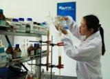 Выдержка солодки сладости ингридиентов еды естественная, аммоний Glycyrrhizinate 65% для Betelnut услащает