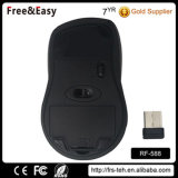 Black Rubber Coating Wireless Ergonomic Right Hand Mouse