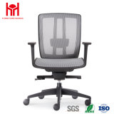 熱い販売の高品質の工場価格の灰色の網のオフィスの椅子