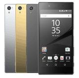 """Мобильный телефон телефона 5.0 """" двойной SIM Whosale первоначально Peria Z5 32GB франтовской"""