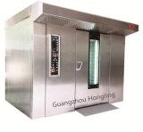 64の皿優秀なスペースパン屋のEquipnetのガス回転式ラックオーブン
