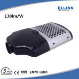 Lista de preço ao ar livre 130lm/W da luz de rua do diodo emissor de luz do projeto 150W do módulo
