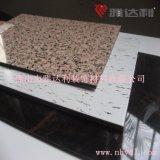 Revestimento composto de alumínio de mármore da parede do painel (AE-511)