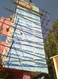 Panel de revestimiento de aluminio de PVDF Hm-6212 para el edificio