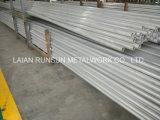 Câmara de ar de alumínio 1100 do revestimento do moinho, 2A12, 2024, 5052, 5083, 6061, 6063, 6082, 6351, 7075