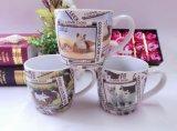 Taza de cerámica antigua modificada para requisitos particulares barata de la taza 12oz