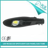 IP65 50W LED Straßenlaterne