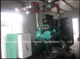 Cummins 800kw 2 년 보장을%s 가진 호텔에 의하여 이용되는 디젤 엔진 발전기 세트