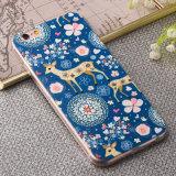 جلد محفظة جميلة تصميم نقف تغطية متحرّك [سلّ فون] حالة