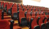 プラスチックカップ・ホルダーを折ることを用いる熱い販売の劇場の椅子