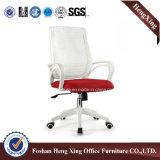Silla ejecutiva moderna de la oficina del acoplamiento del eslabón giratorio del encargado de China (HX-5D076)
