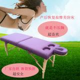 Mesa de masajes portátil para la Mujer, Mujer Mesa de masajes