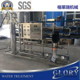 逆浸透の水処理設備