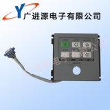 A máquina de KXFP5Z1AA00 CM602 SMT parte a placa chave