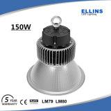 Alto grado dell'indicatore luminoso IP65 della baia dei dispositivi LED 200W della baia alto