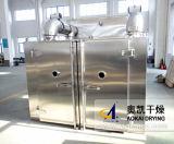 Traditioneller Chinese-medizinische materielle trocknende Maschine