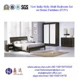 Muebles de madera del dormitorio del hotel de Dubai de la base gigante (SH-004#)