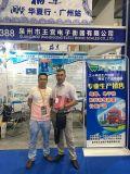 3X18m elektronische Schuppe des LKW-120t für Gussteil-Industrie