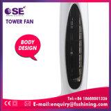 الصين بيع بالجملة 29 بوصة [أبس] جسم بيضاء برج مروحة مع 90 درجة أرجوحة ([تف-29ك2])