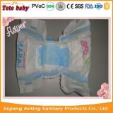 Disposable  眠いHighquality  Baby  Diapers  製造業者
