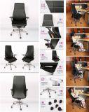 Silla de oficina de cuero de alta calidad de la silla de la oficina del mecanismo giratorio para los muebles