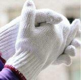Venda quente trabalhando segurança industrial luvas de algodão de malha