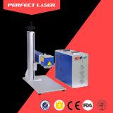 آلة وسم 50W / 70W 110 X 110MM السامية سرعة ديود ليزر المعدنية