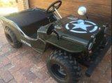 China fêz a negociantes do preço atrativo ATV ATV Mc-424