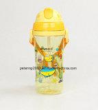 450ml выдвиженческий подарок BPA освобождает бутылку воды малышей школы детей горячую пластичную (hn-2904)