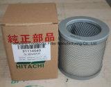 Séparateur de pétrole 21114040 pour le compresseur d'air de Hitachi 20HP