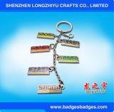 Metallo personalizzato Keychain Keychain del Giordano con il marchio dell'azienda