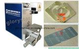 Dongguan Glorystar láser de fibra Máquina de la marca para los metálicos y no metálicos Materiales