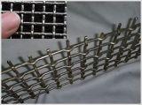 Rete metallica decorativa quadrata unita dell'acciaio inossidabile (2-635 maglia) Zsd0985