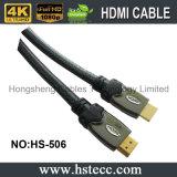 кабель 100FT высокоскоростной HDMI с локальными сетями и покрынным золотом разъемом