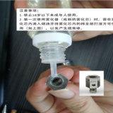 Atomiseur de V3r Ecig pour Vpaor avec du coton organique réglable (ES-AT-020)