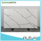 Grand Slab Stone Form et White Color Calacatta Gold Quartz Slab