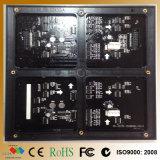 Bekanntmachendes Bildschirm farbenreiches P6 SMD LED-Bildschirmanzeige-Innenpanel